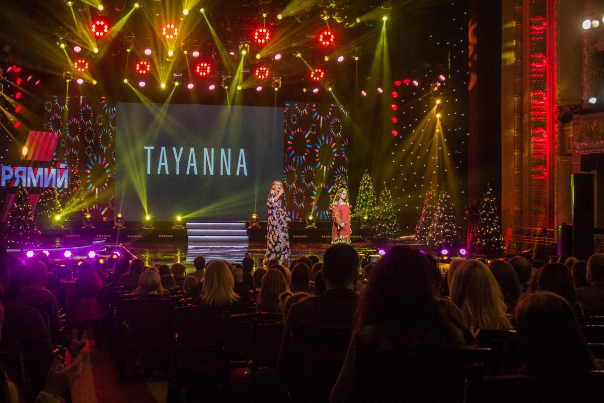 Певица Tayanna спела зрителям свои самые популярные песни