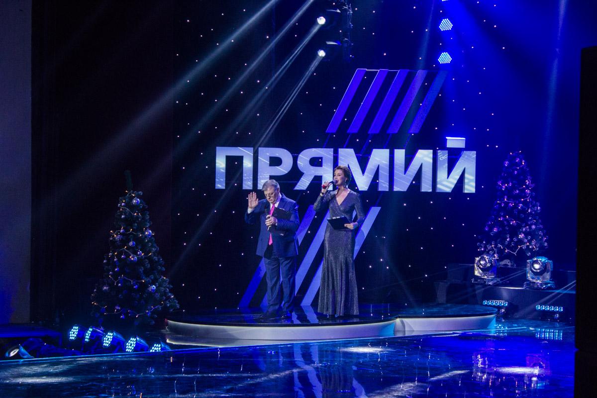 Ведущими концерта стали Илья Ноябрев и Снежана Егорова