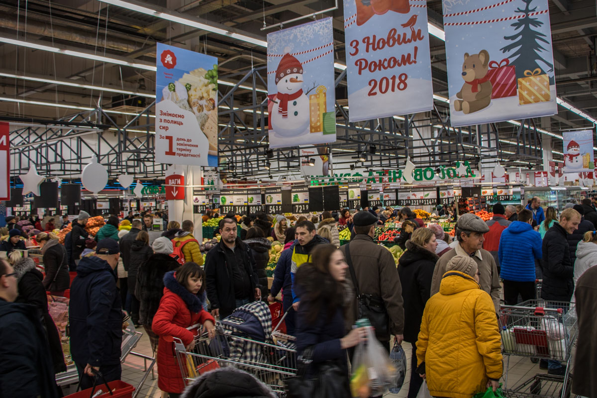 Последние дни декабря в супермаркетах Киева