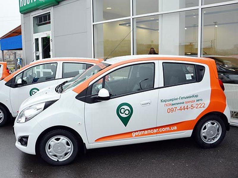 Автомобили, которые можно будет арендовать с помощью Getmancar