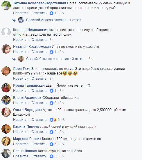 Обсуждение главной елки в facebook