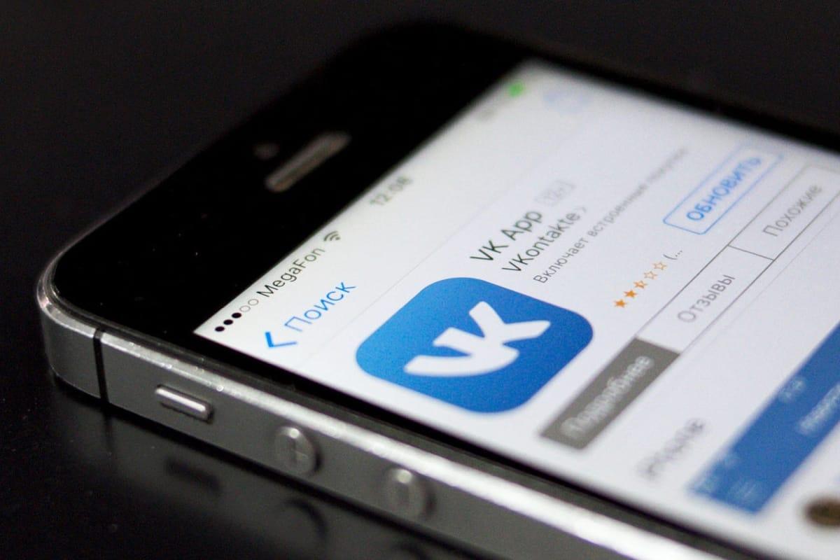 """Украинцев интересует почему нет доступа к сети """"Вконтакте"""" и как обойти блокировку"""