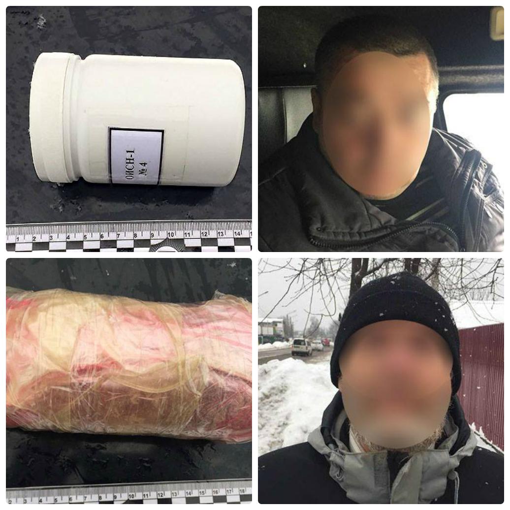 Под Киевом задержали харьковчан с радиоактивными материалами из ЧАЭС