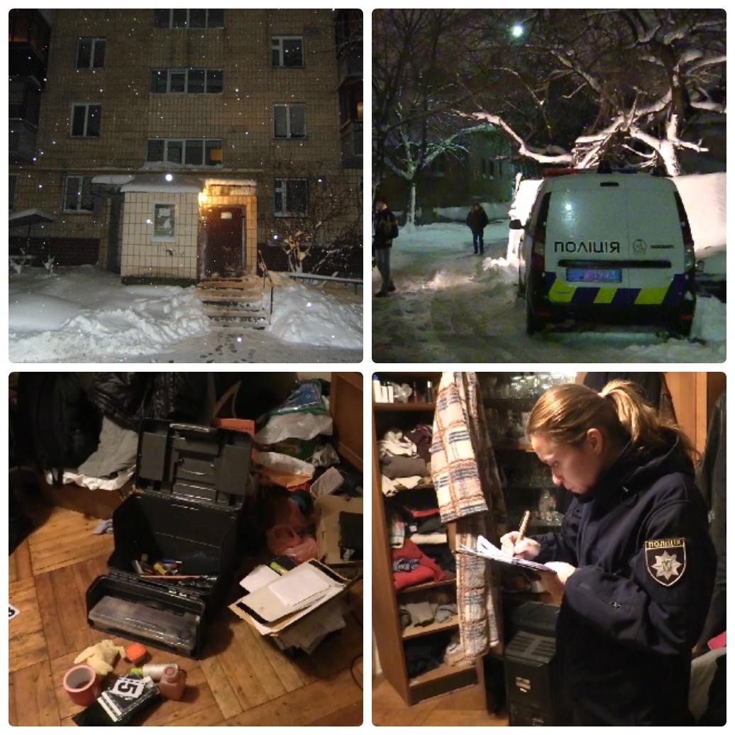 В Киеве в Днепровском районе произошло убийство