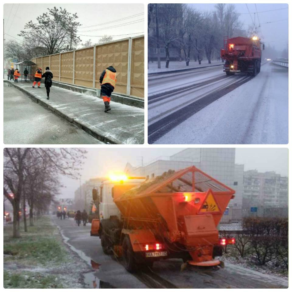Улицы Киева засыпало снегом: коммунальщики взялись за работу