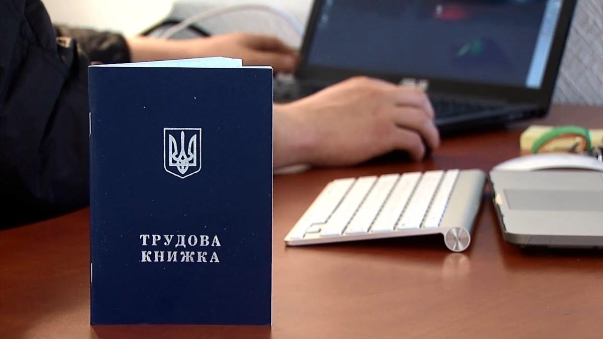 В Украине увеличили минимальный необходимый стаж работы для получения пенсии по возрасту