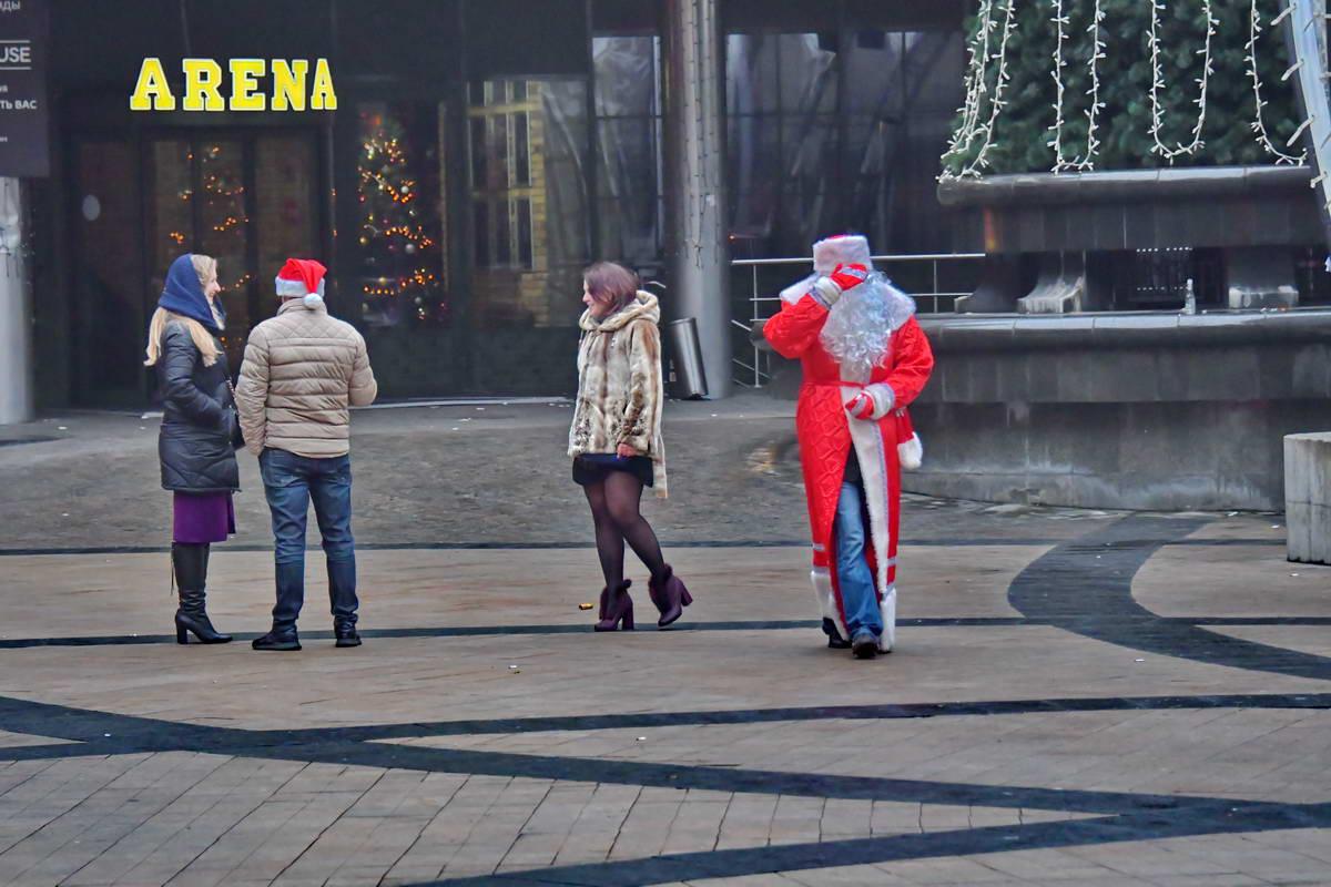 Когда даже Деду Морозу есть, что скрывать