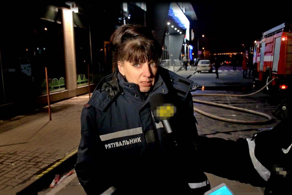 Спикер ГСЧС Киева Светлана Водолага прокомментировала подробности пожара