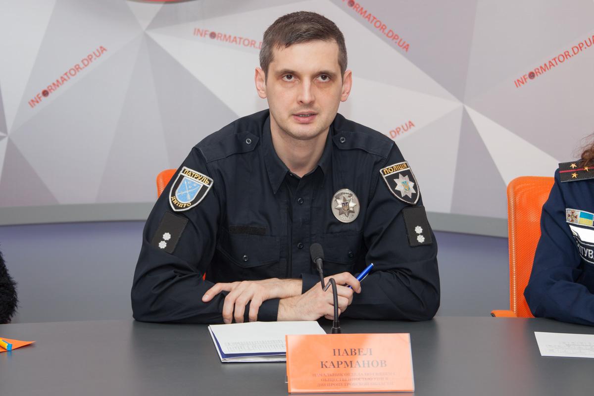 Павел Карманов, начальник отдела по связям с общественностью патрульной полиции Днепропетровской области