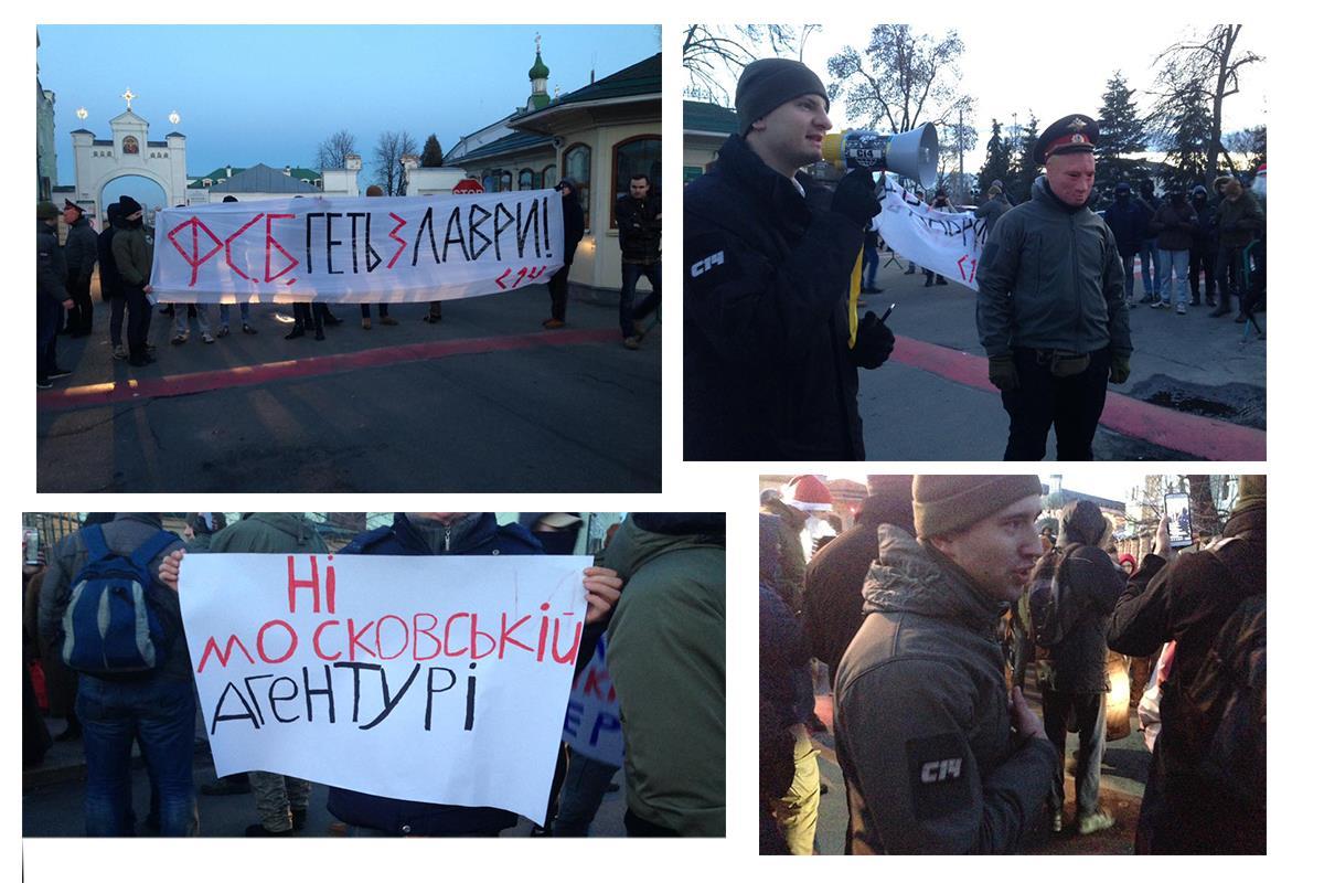 Радикалы вышли с плакатами против ФСБ