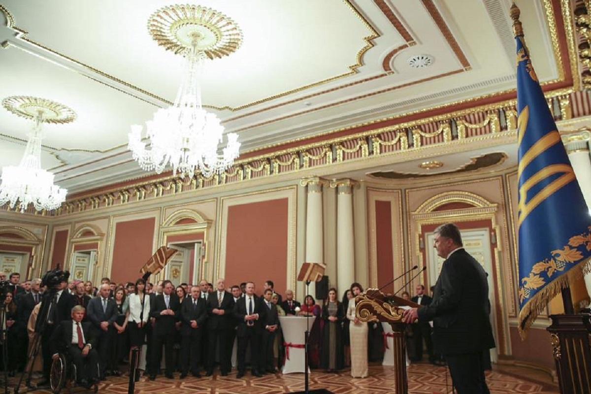 В отремонтированном здании состоялся официальный прием Президента Украины Петра Порошенко