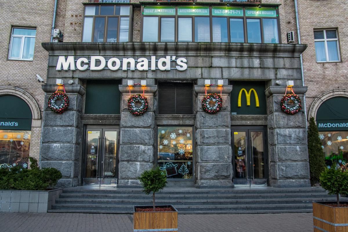 McDonalds - всегда беспроигрышный вариант