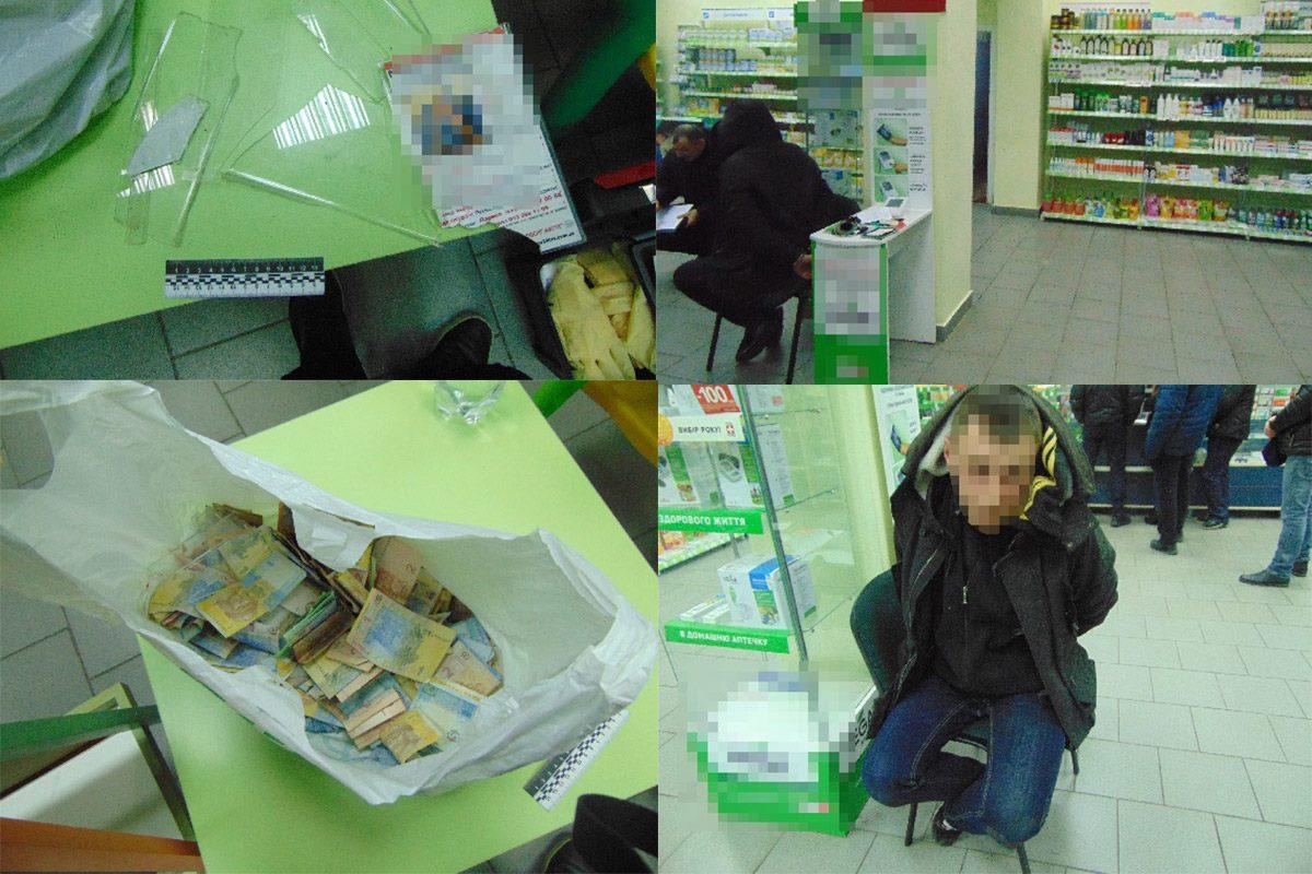 Злоумышленника задержали посетители аптеки