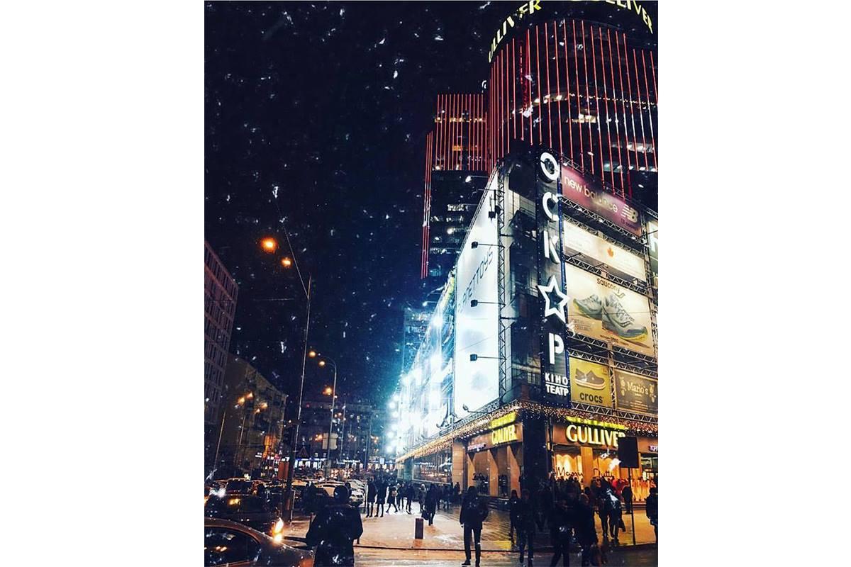 Зимний и такой праздничный Gulliver, фото: dobovo