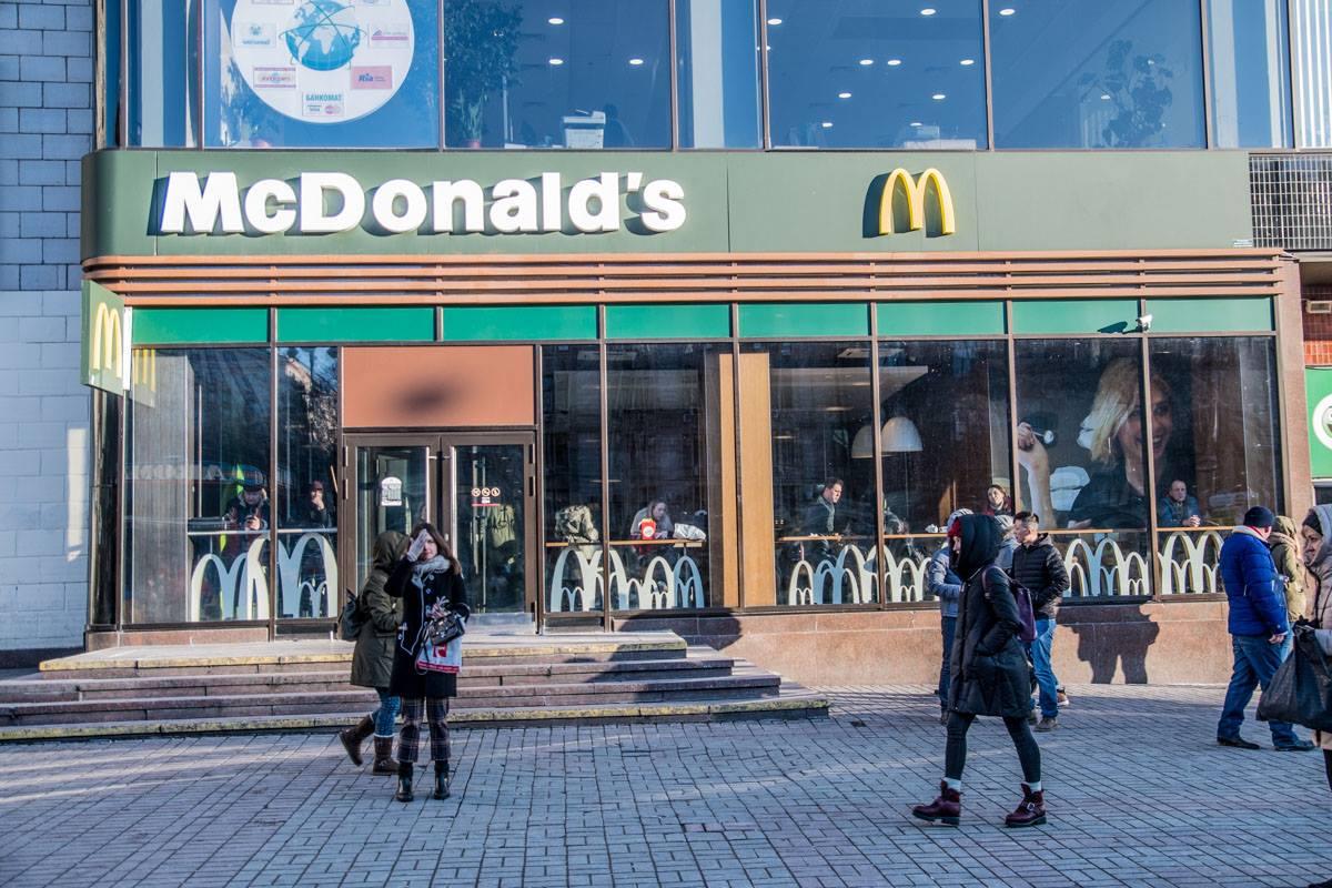 Звезда фастфуда всех времен -McDonald's