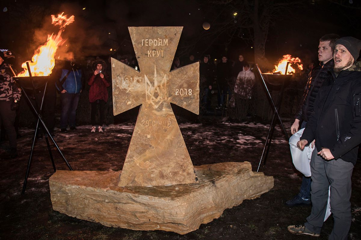 Памятник был торжественно открыт на Львовской площади