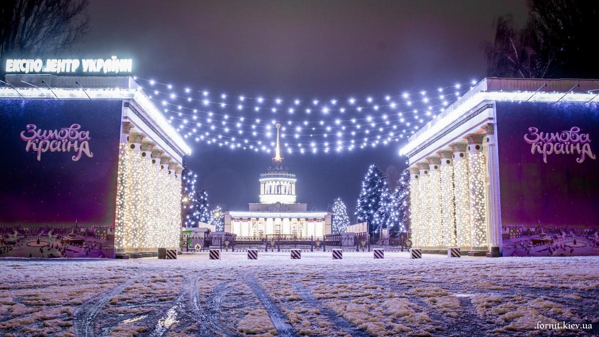 Главный вход в резиденцию Деда Мороза на ВДНХ