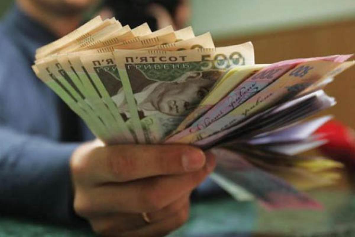Украинцам подняли минимальную зарплату