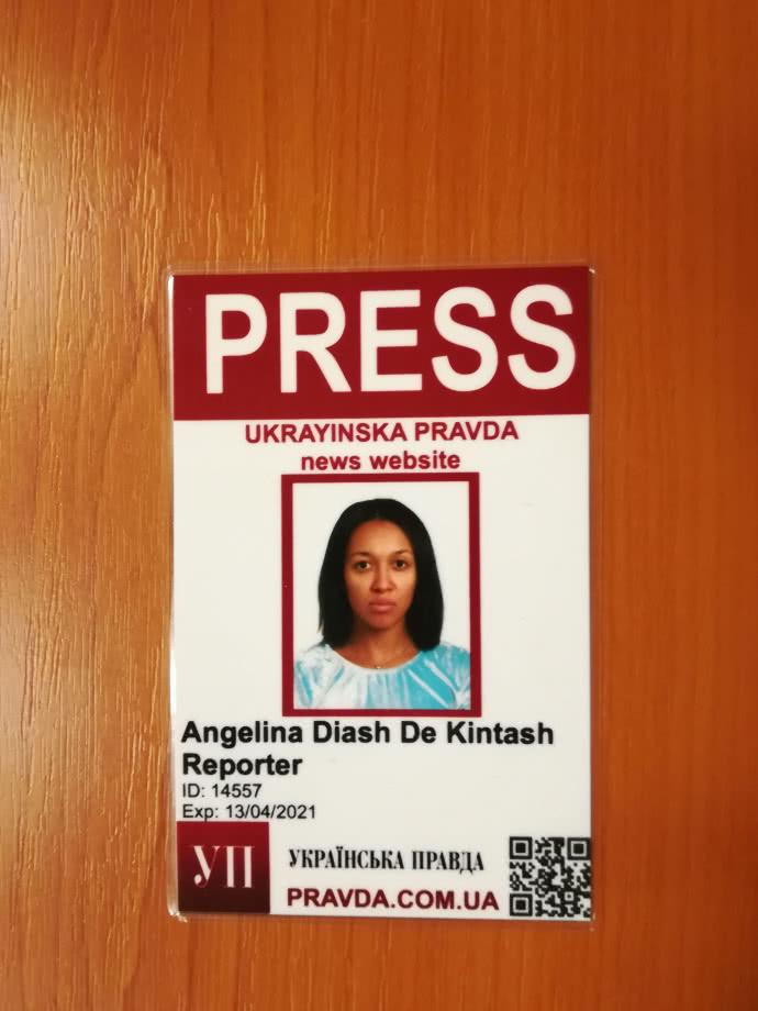 Диаш предъявила поддельное удостоверение журналиста