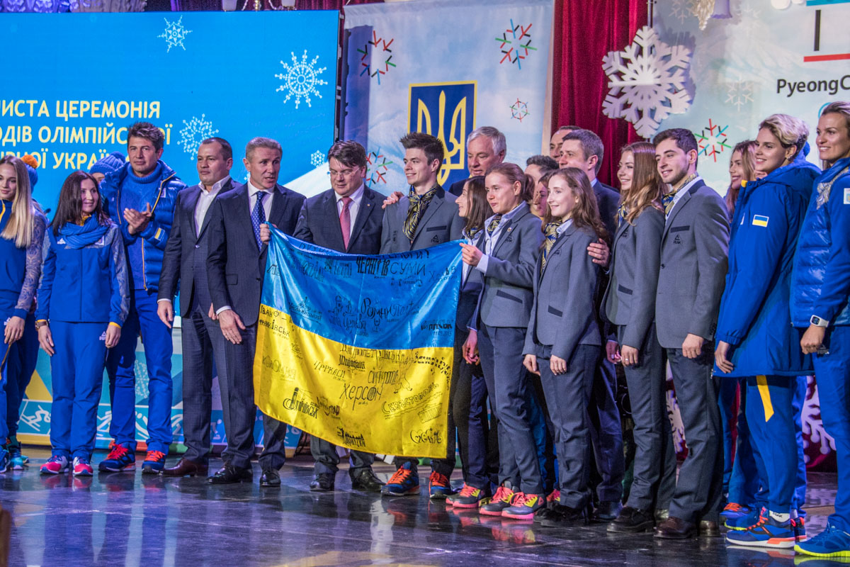 Национальная сборная Украины на зимних Олимпийских играх 2018