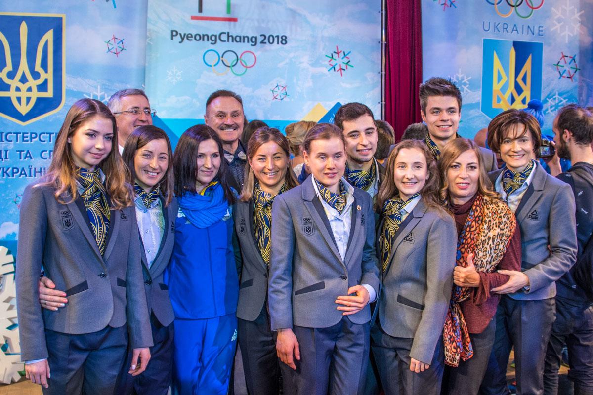 Информатор тоже желает, чтобы украинские спортсмены как можно чаще поднимались на пьедестал