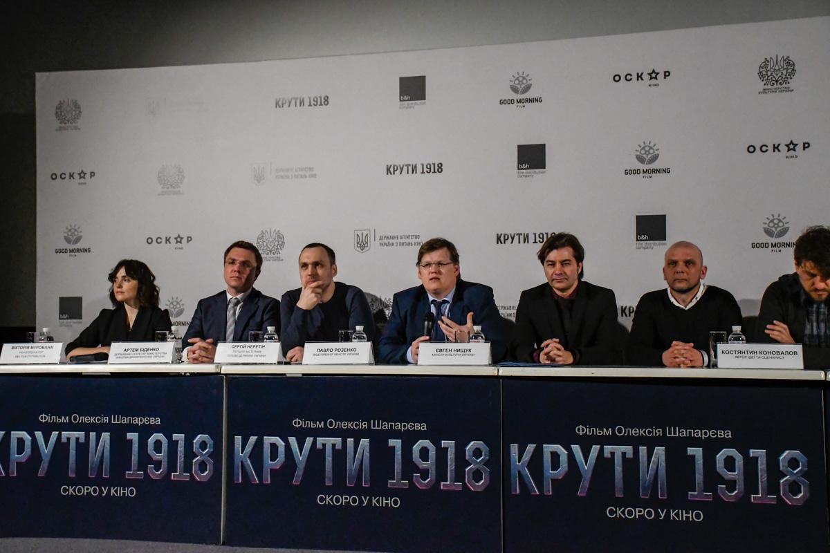 В пресс-конференции принимали участия съемочная группа, актеры и чиновники