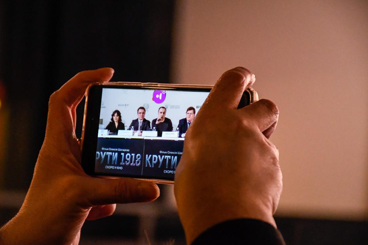 Гости снимали презентацию на свои смартфоны