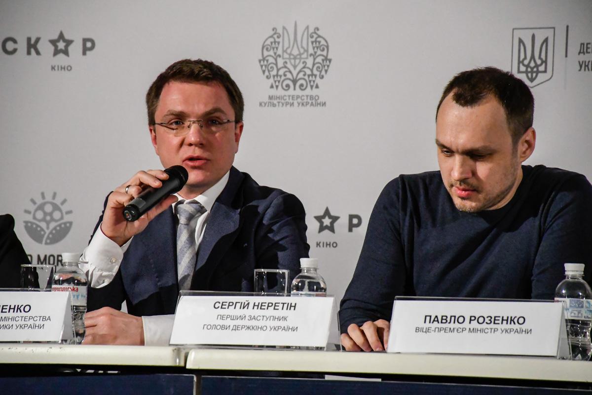 Мероприятие посетил секретарь Министерства информационной политики Артем Биденко и зам главы Госкино Сергей Неретин