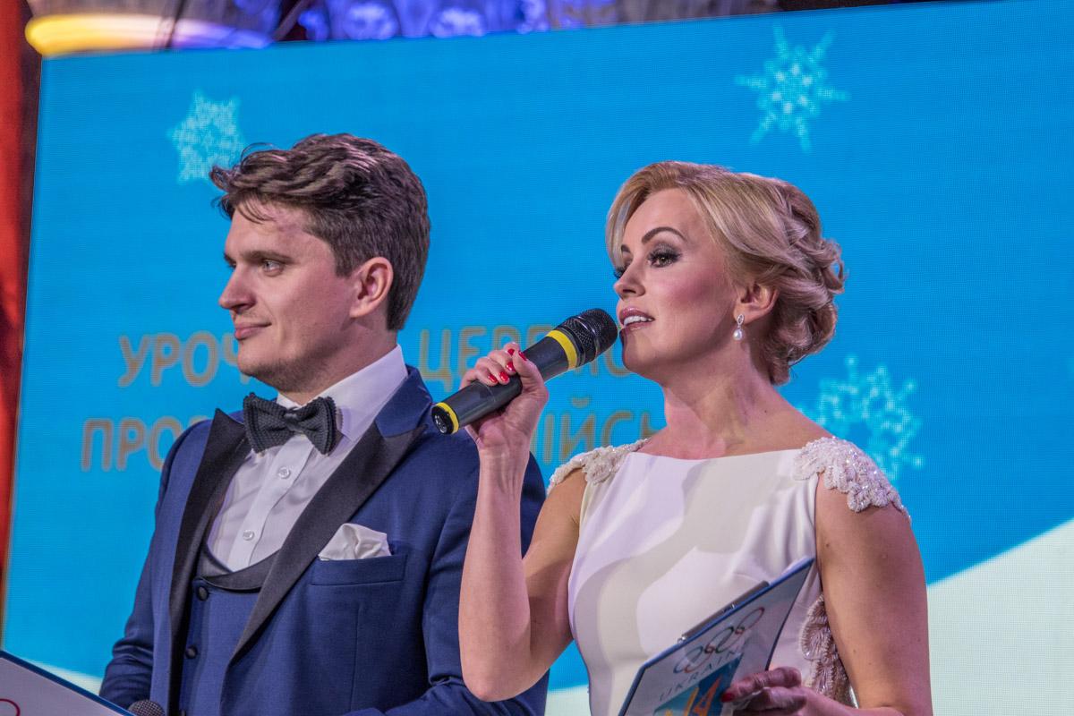Ведущие церемонии Анатолий Анатолич и Оксана Гутцайт