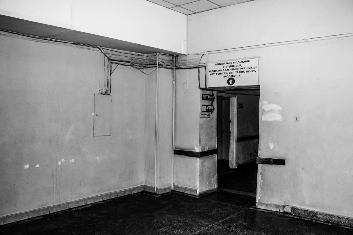 Серые будни больницы