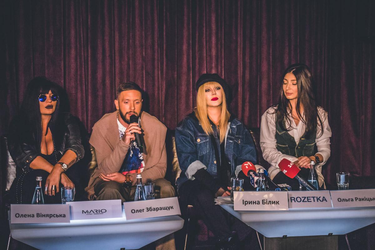 Певица на пресс-конференции была вместе со своим продюсером