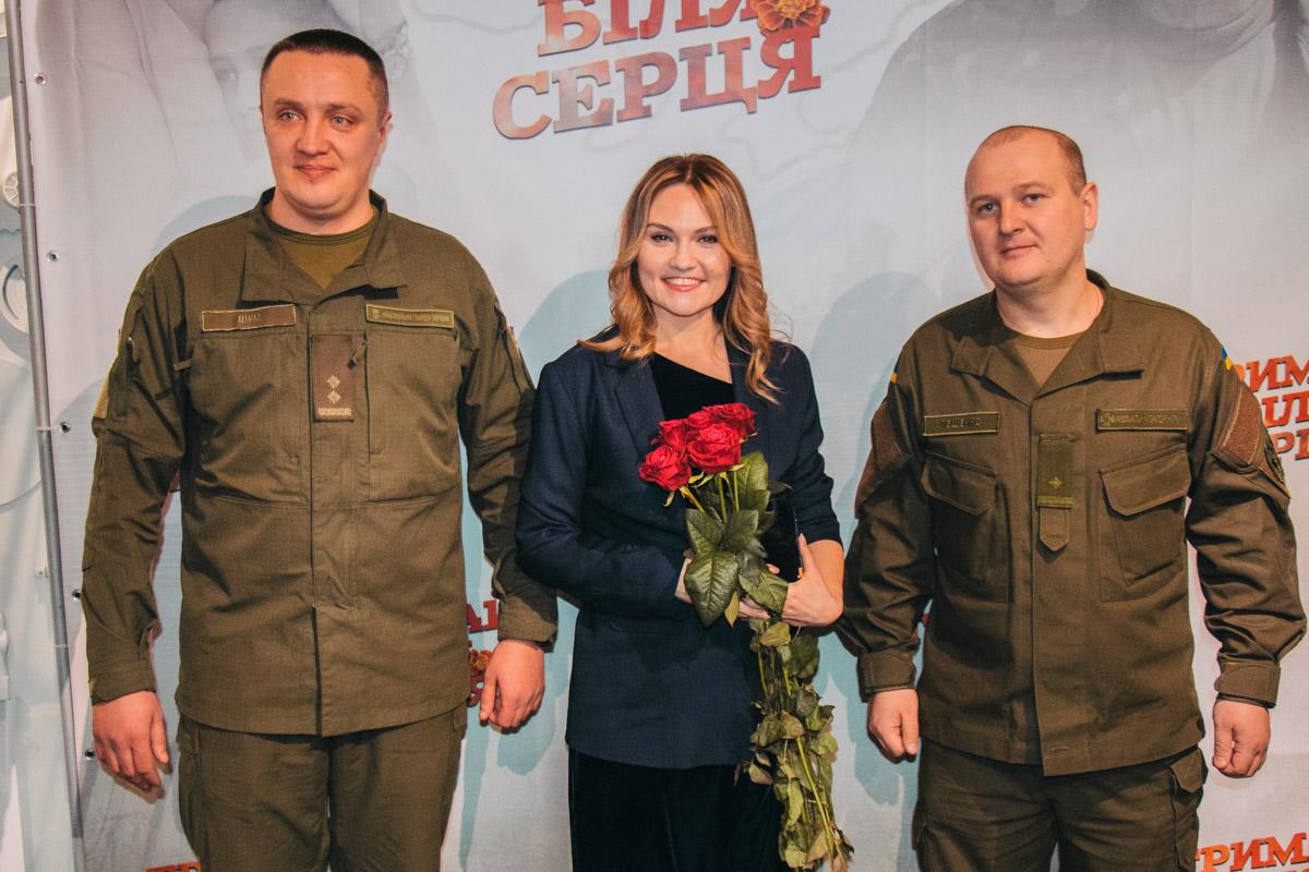 Пришли на премьеру и настоящие военные