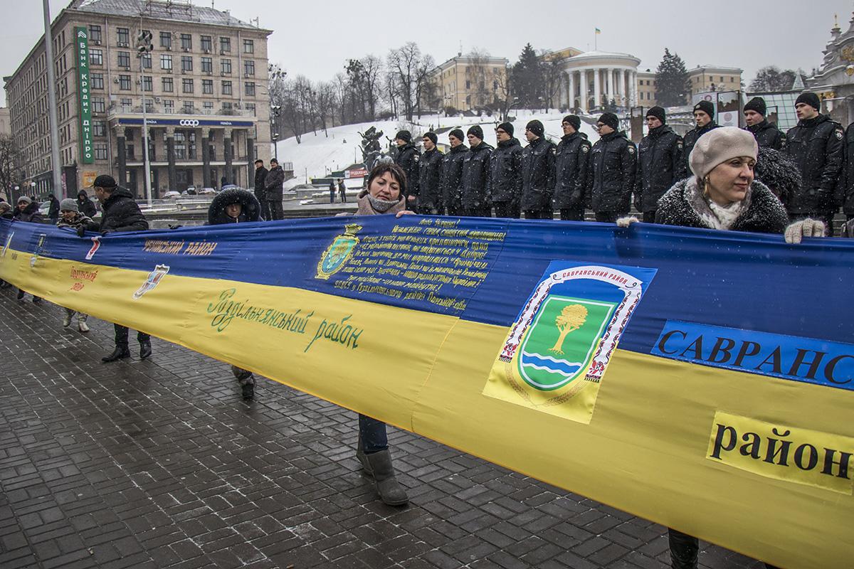 В День Соборности Украины в столице установили новый рекорд