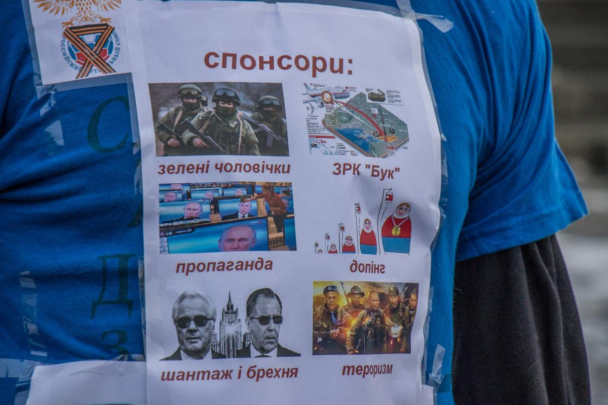 """""""Текстовая"""" футболка кукольного Путина"""