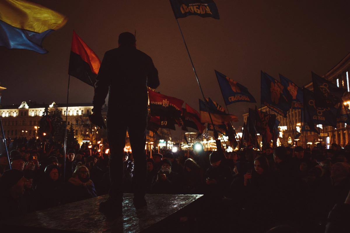 """Митингующие скандировали: """"Слава Украине!"""""""