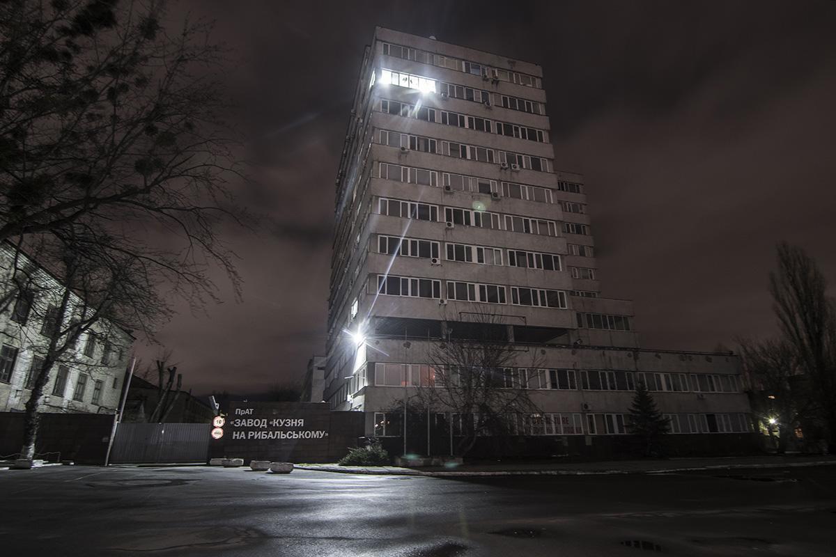 """Здесь до сих пор работает завод """"Кузня на Рыбальском"""""""
