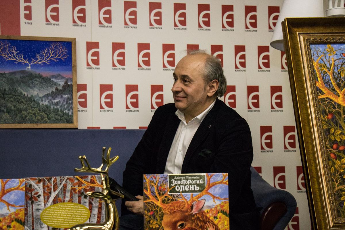 В презентации участвовал известный писатель Иван Малкович