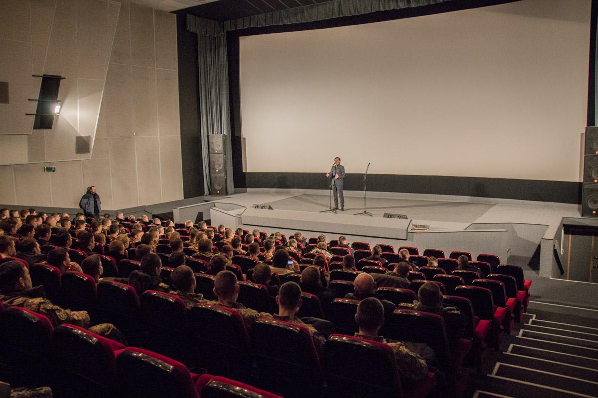 """Смотреть """"Киборгов"""" приехали лицеисты из разных регионов Украины"""