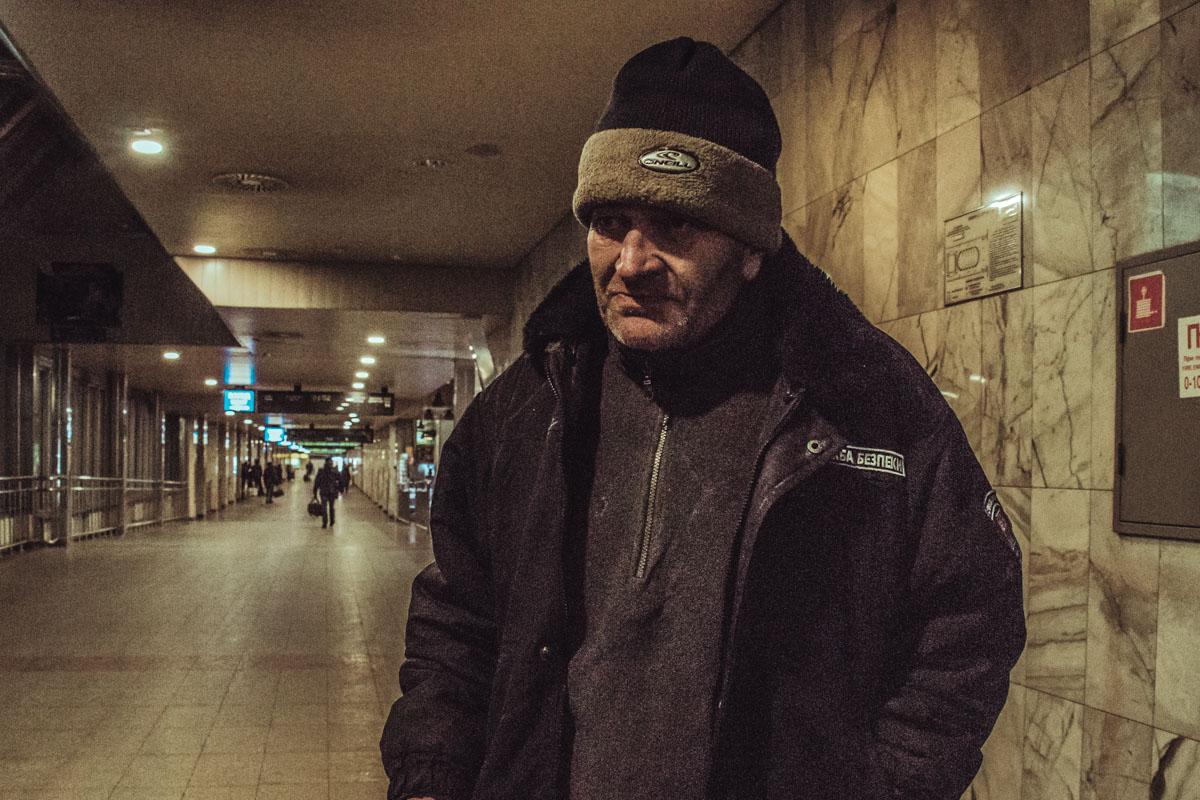 Бездомный принял нас за туристов и попросил несколько гривен на чешском