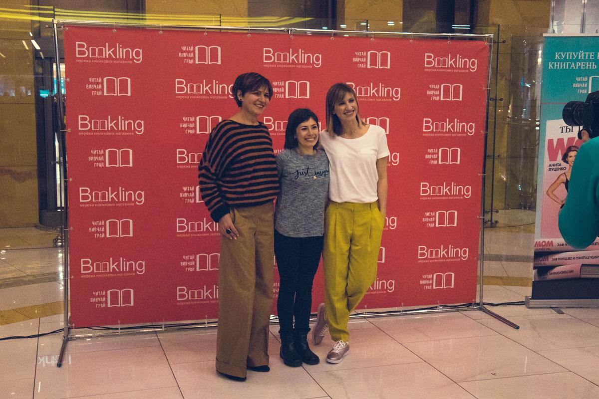 Авторы книги Анита Луценко и Светлана Фус с читательницой