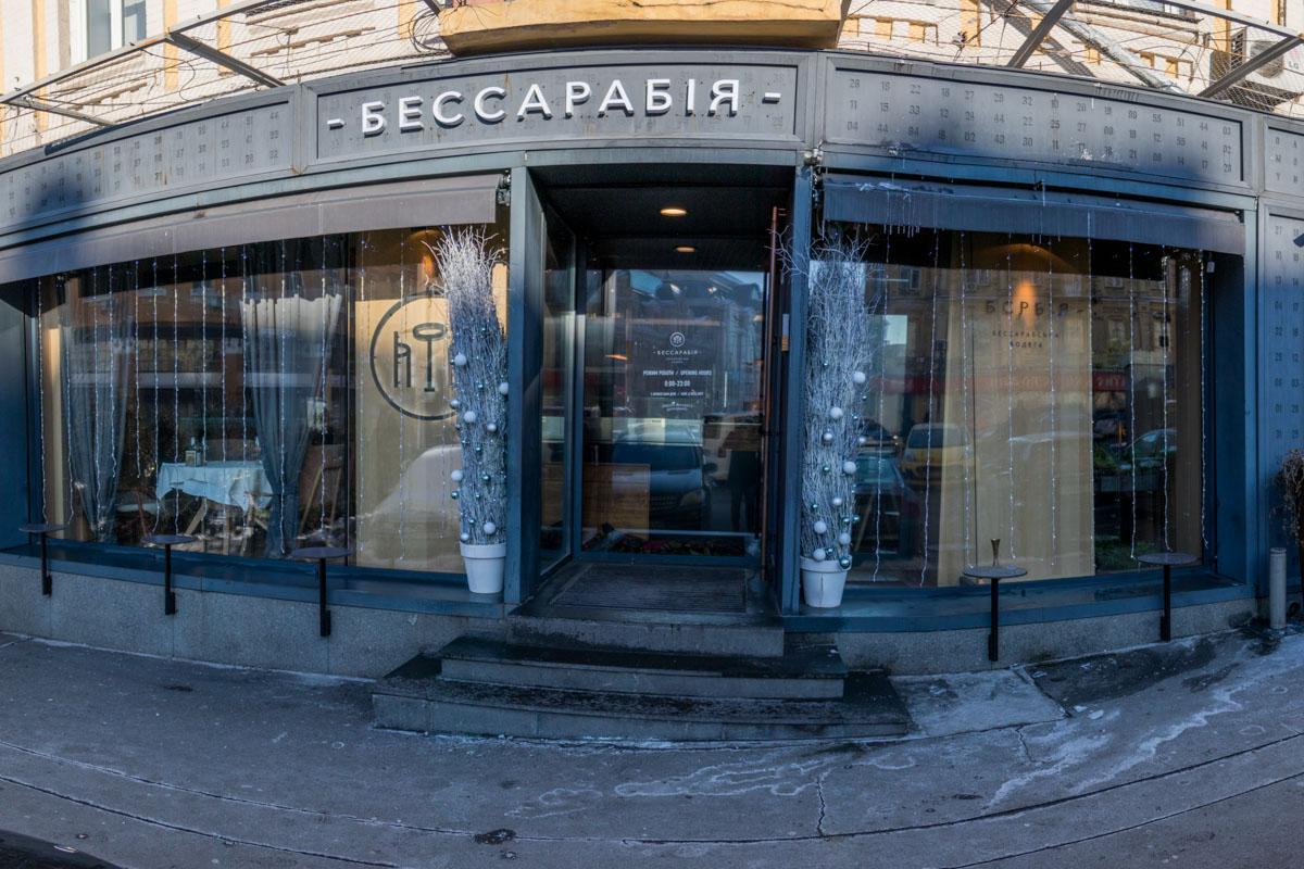 """""""Бессарабия"""" на одноименной площади - довольно дорогой ресторан"""