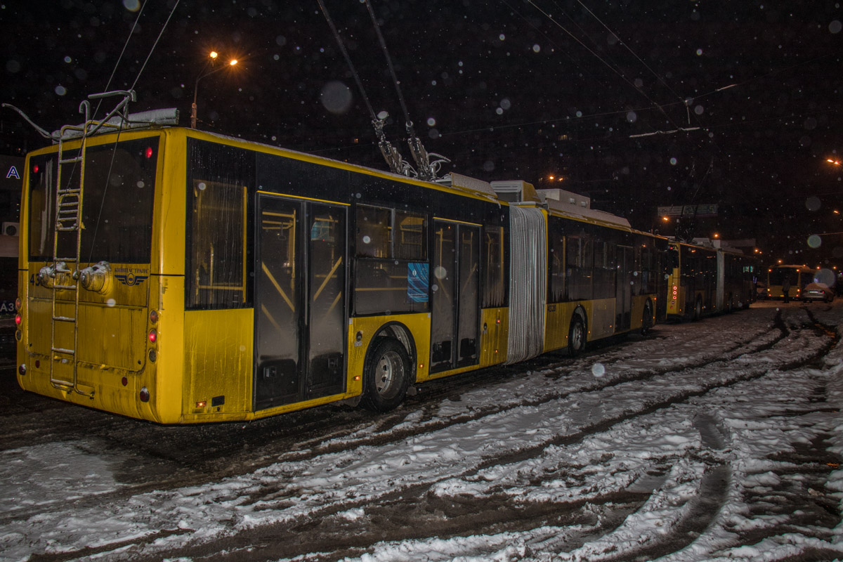 Движение троллейбусов №№ 30, 31, 47, 50, 50К в сторону железнодорожного вокзала парализовано