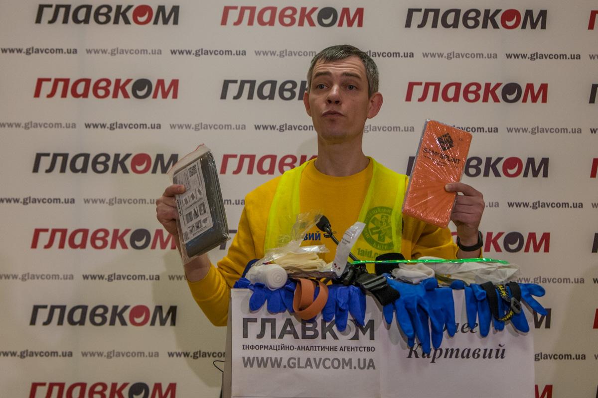 Олег Картавый продемонстрировал плюсы современных аптечек