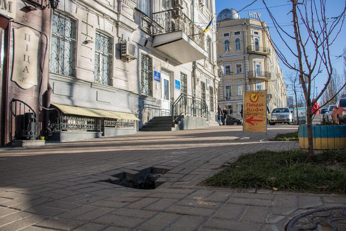 Яма образовалась на бульваре Шевченко