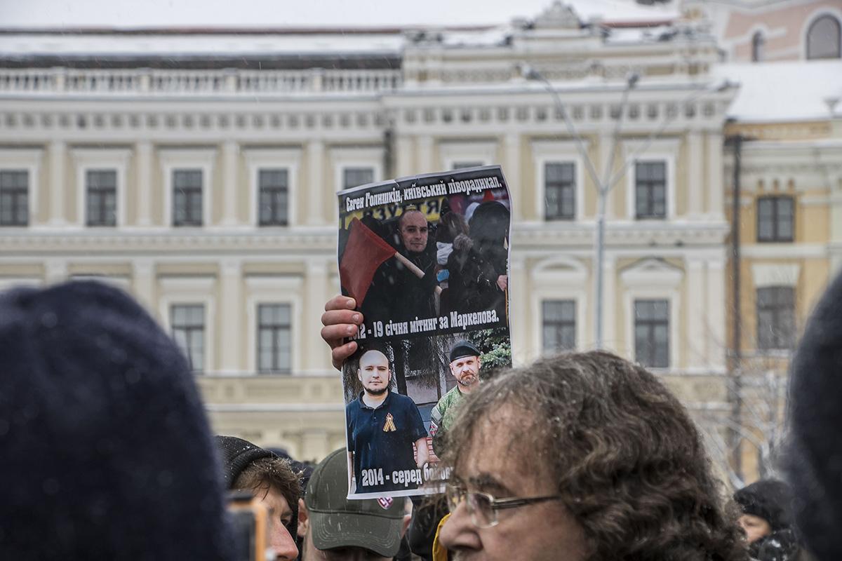 Фото свидетельствует о том, что киевский леворадикал в 2014 году находился среди боевиков ЛНР