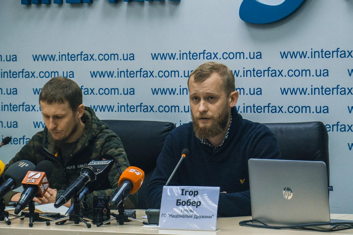 Также руководство Нацдружин заявило, что не имеет никакого отношения ни к Нацкорпусу, ни к Авакову, ни к Порошенко или другим чиновникам