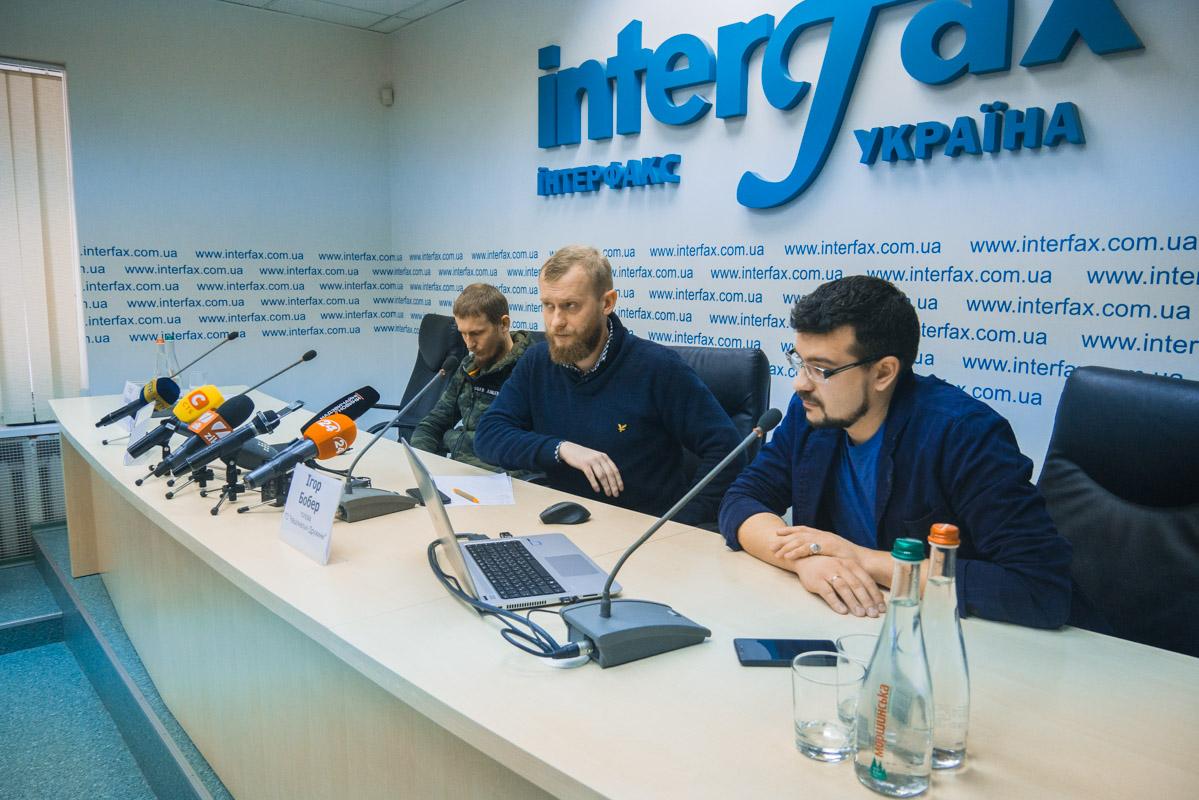 В Киеве руководство Национальных дружин рассказало о своей организациях