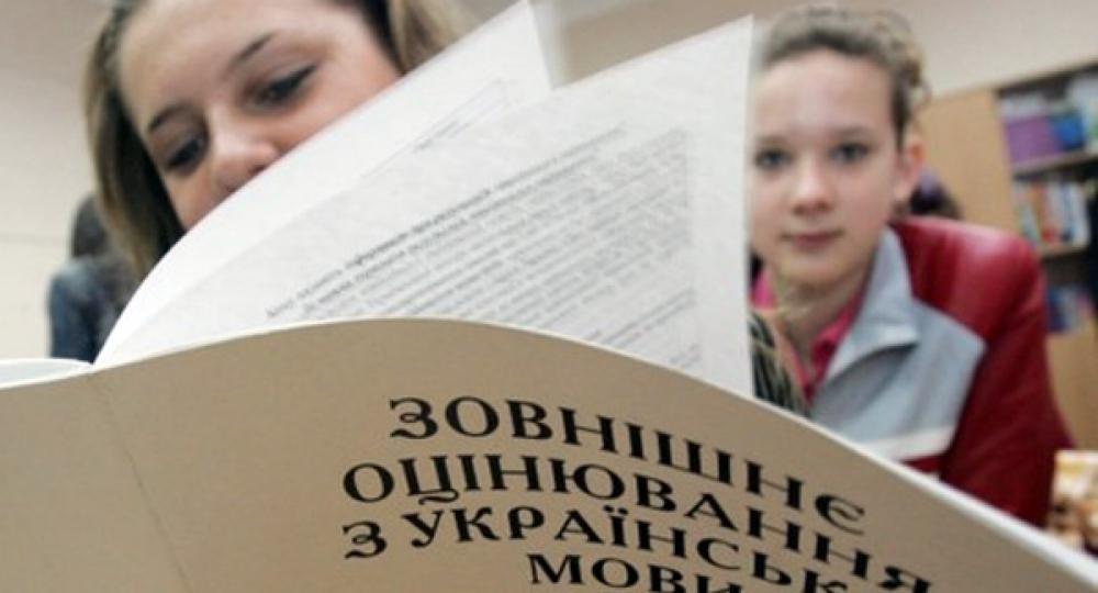 ВНО-2018: Участники изДонбасса активно регистрируются напробное тестирование