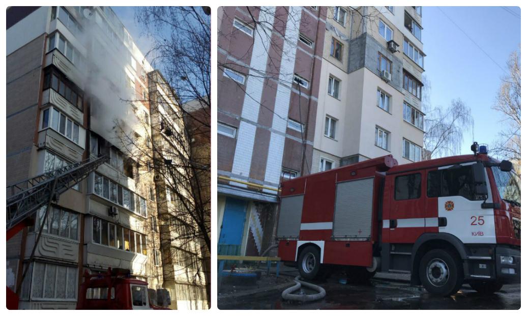 В Киеве горела квартира на проспекте Свободы