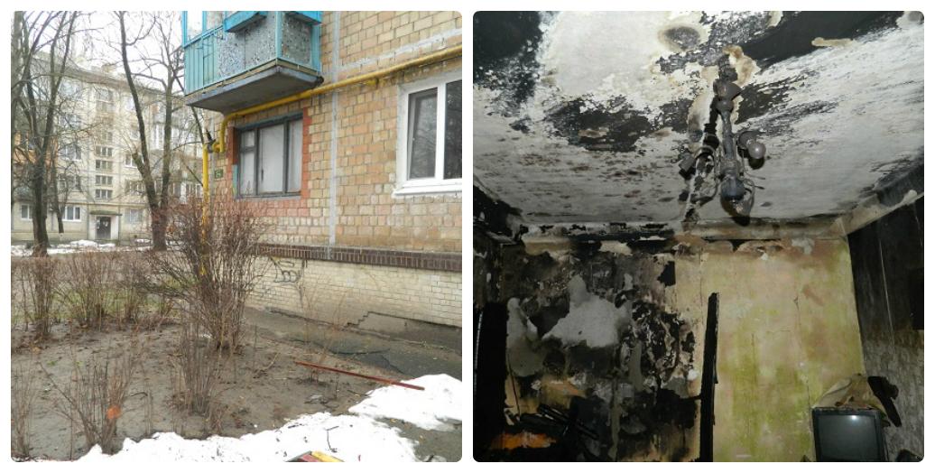 В Киеве на улице Потапова произошло убийство, а после него - пожар